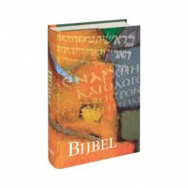 Ολλανδική Αγία Γραφή με Δ/Κ βιβλία