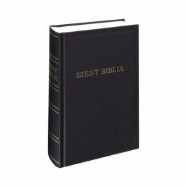 Ουγγρική Αγία Γραφή