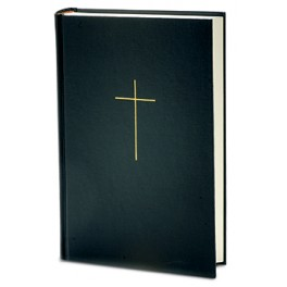 Αγία Γραφή σε μετάφραση Νεόφυτου Βάμβα