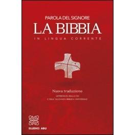 Ιταλική Αγία Γραφή με Δ/Κ βιβλία