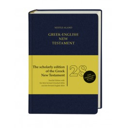 Greek-English New Testament