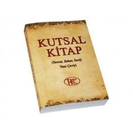 Τουρκική Αγία Γραφή