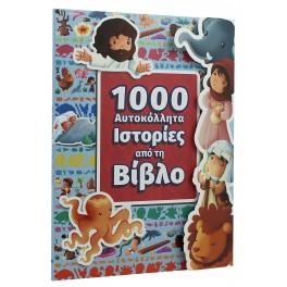 1000 Αυτοκόλλητα Ιστορίες από τη Βίβλο
