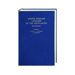 Greek-English Lexicon of the Septuagint