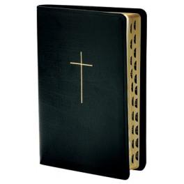 The Holy Bible, Vamvas' Translation