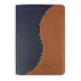 Βουλγαρική Αγία Γραφή