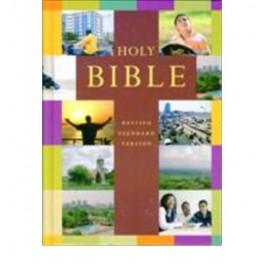 Αγγλική Αγία Γραφή (Revised Standard Version)