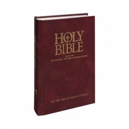 Αγγλική Αγία Γραφή με Δ/Κ βιβλία (New Revised Standard Version)